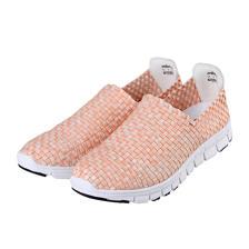 미스트랄 Webbing Shoes