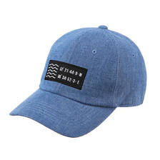 Denim Washing Ball Cap